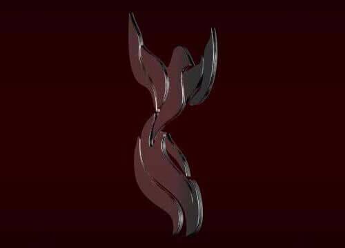 Logo 3D Flash Animation